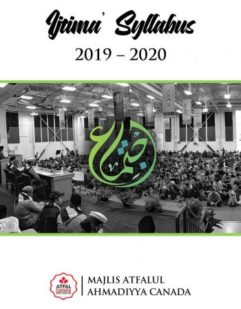 Detailed-Ijtima-Syllabus-2019-2020