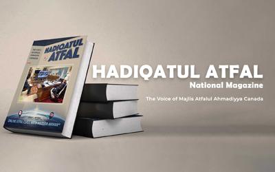 Hadiqatul-Atfal_thumbnail